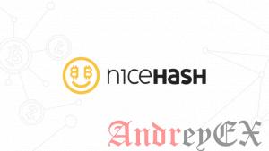 Хотите использовать NiceHash Miner на Linux? Вот как это сделать
