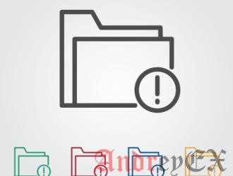 Как проверить, существует ли файл или каталог в Bash