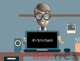 Linux Fu. Завершение пользовательских команд Bash