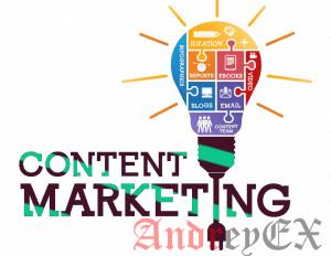Новый взгляд на контент-маркетинг в 2019 году