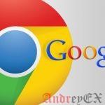 Google тестирует новую функцию, которая ускоряет работу браузера Chrome - вот как это сделать сейчас