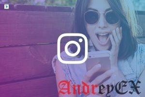 Instagram - это хит среди детей