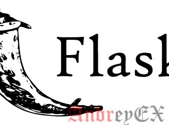 Как установить Flask на CentOS 7