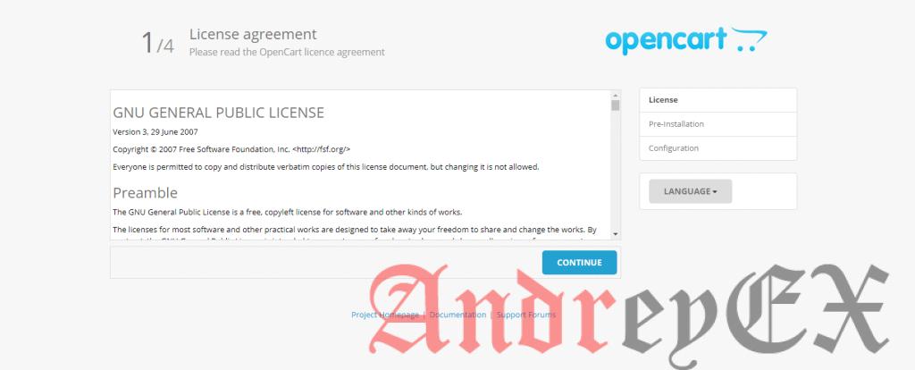 Как установить OpenCart на Ubuntu 18.04