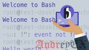 Как установить и перечислить переменные среды в Linux