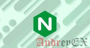 Команды Nginx, которые вы должны знать