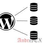 Масштабирование баз данных WordPress | Удаленные серверы, Sharding и репликация с БД и AWS