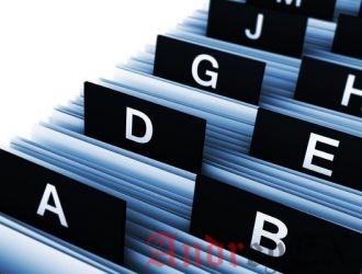 Подсчет количества файлов в каталоге в Linux