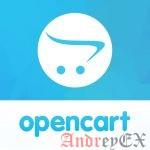 Заказать интернет магазин на OpenCart под ключ