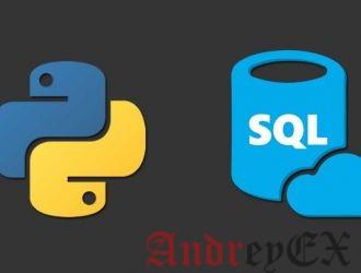 4 вещи, которые вы должны прекратить делать в SQL и начать делать в Python