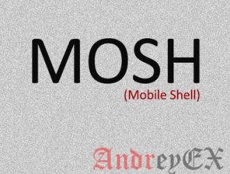 Избавьтесь от проблем с сетевым подключением в SSH с помощью Mosh