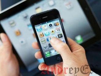 Основные тенденции развития мобильных приложений, которые будут доминировать в 2019 году