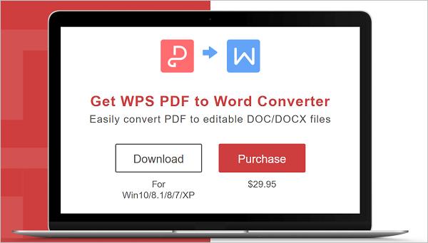WPS PDF в Word Converter