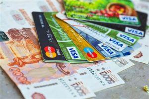 Перевод денег в будни и праздники