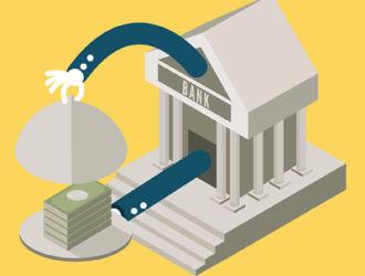 Банковский кредит. Происхождение кредита